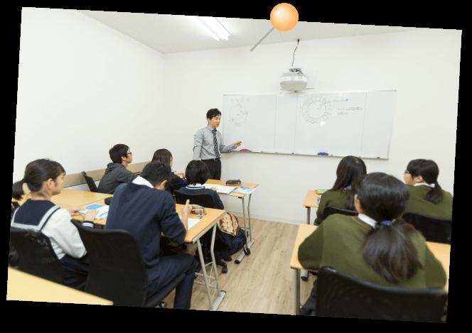 無料で定期テスト対策授業